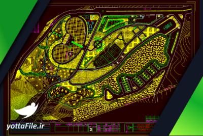 دانلود پلان معماری پارک طراحی شده با نرم افزار اتوکد dwg | در این پست پلان یک پارک هست با تماشای تصاویر مربوط به این طرح معماری و پلان مربوط به پارک که نقشه