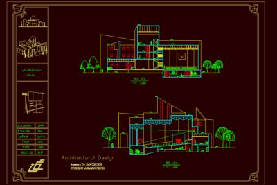 برش های طرح معماری فرهنگسرا