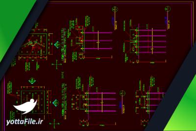 پروژه معماری طراحی پلان پل کابلی با اتوکد DWG - یوتا فایل مرجع خرید ، فروش و اشتراک محصولات دیجیتال