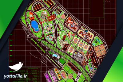 پلان معماری شهرک تفریحی توریستی طراحی با نرم افزار اتوکد DWG