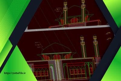 پک 8 عددی پلان معماری مسجد اتوکد DWG