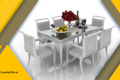 دانلود مدل های آماده سه بعدی میز و صندلی ناهار خوری   یوتا فایل مرجع فایل های سه بعدی
