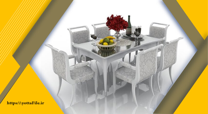 دانلود مدل های آماده سه بعدی میز و صندلی ناهار خوری | یوتا فایل مرجع فایل های سه بعدی