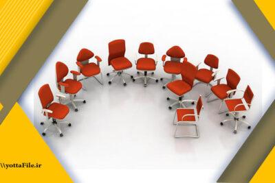 دانلود پک 4 عددی مدل سه بعدی صندلی اداری Max,3ds,Jpg - یوتا فایل مرجع دانلود و فروش فایل