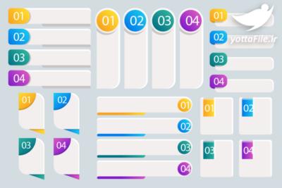 دانلود فایل مجموعه عناصر طراحی اینفوگرافیک لایه باز | مجموعه عناصر اینفوگرافیک لایه باز کسب و کار در طرح های مختلف | یوتا فایل مرجع خرید و فروش فایل