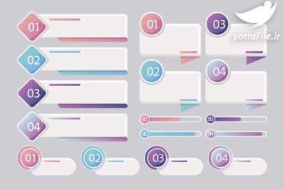 دانلود فایل مجموعه عناصر لایه باز طراحی اینفوگرافیک | مجموعه عناصر اینفوگرافیک لایه باز کسب و کار در طرح های مختلف | یوتا فایل مرجع خرید و فروش فایل