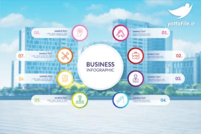 دانلود فایل لایه باز اینفوگرافیک کسب و کار حرفه ای | مجموعه عناصر اینفوگرافیک لایه باز کسب و کار در طرح های مختلف | یوتا فایل مرجع خرید و فروش فایل