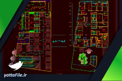 دانلود فایل پلان معماری فضای اداری | پروژه معماری فضای اداری طراحی شده با نرم افزار اتوکد با فرمت DWG | یوتا فایل مرجع فروش فایل در ایران