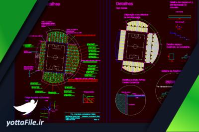 پروژه معماری طراحی پلان استادیوم فوتبال با اتوکد DWG - یوتا فایل مرجع خرید ، فروش و اشتراک فایل