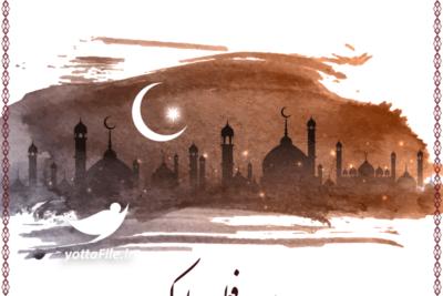دانلود وکتور طراحی عید سعید فطر مناسب طرح های چاپ بزرگ - یوتا فایل مرجع دانلود و فروش فایل