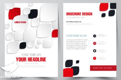 دانلود جلد لایه باز بروشور و کتاب با طراحی آیکون های رنگی | یوتا فایل مرجع فروش فایل همراه با مخزن عظیم فایل گرافیکی و قالب آماده لایه باز جلد کتاب، مجله