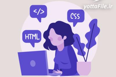 وکتور تصویرگری زن برنامه نویس در حال کار - یوتا فایل مرجع دانلود و فروش فایل