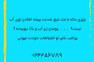دانلود فونت فارسی حسام hesam از مخزن فونت فارسی یوتا فایل