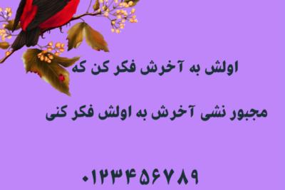 دانلود فونت فارسی آراز از مخزن فونت یوتا فایل