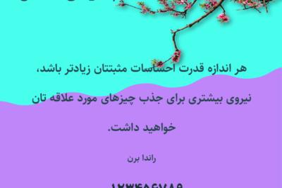 دانلود فونت فارسی ساحل - Sahel Persian Font از مخزن فونت فارسی یوتا فایل