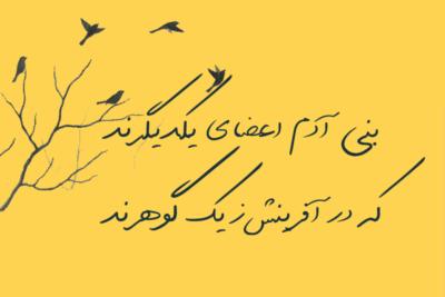دانلود فونت (قلم) فارسی لیلا Leyla از مخزن فونت فارسی یوتا فایل