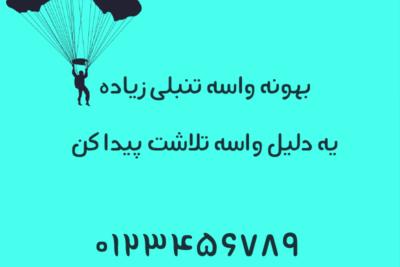 دانلود فونت (قلم) فارسی نگار Negar از مخزن فونت فارسی یوتا فایل