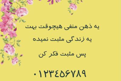 دانلود فونت (قلم) فارسی ترافیک BTraffic از مخزن فونت فارسی یوتا فایل