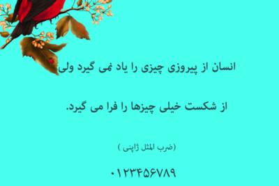 دانلود فونت فارسی ادوب عربیک AdobeArabic از مخزن فونت فارسی یوتا فایل