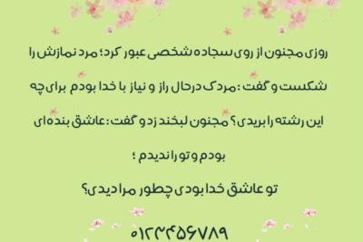 دانلود فونت فارسی حکایت Hekayat از مخزن فونت فارسی یوتا فایل
