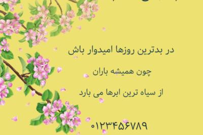 دانلود فونت فارسی گندم - Gandom Persian Font از مخزن فونت فارسی یوتا فایل